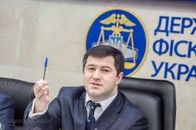 СБУ разоблачила на взятке в 700 тыс. грн замначальника управления ГФС в Николаевской области Пидгородинского - Цензор.НЕТ 721