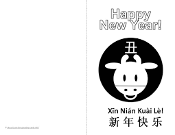 Chinese new year is the most important holiday in china, and has strongly influenced lunar new year celebrations such as the losar of tibet (tibetan the names of the earthly branches have no english counterparts and are not the chinese translations of the animals. Card To Print For Year Of The Ox Greeting Card Craft Childrens Crafts Cards