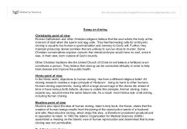 essay on cloning viewpoints of the major religions gcse document image preview