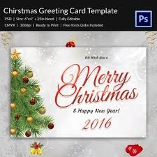 Christmas Card Templates Photoshop Free Download Penaime Regarding