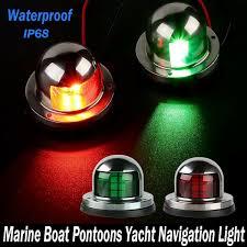 Antique Boat Navigation Lights Details About 2x 12v 24v Red Green Led Navigation Signal Light Lamp Ass For Marine Boat Yacht