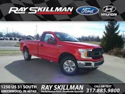New Ford F-150 in Martinsville | Ray Skillman Hoosier Ford