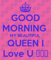 Good Morning My Queen Quotes