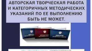 mp Темы докторских диссертаций  to mp3 Темы докторских диссертаций