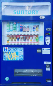 Suntory Vending Machine Classy FileSuntory Vending Machine Hachiyo Managementjpg Wikimedia