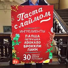 bulazz instagram photos and videos Плакат для кафе Все буквы полностью составлены из макарон Концепция фирменного стиля дипломной работы