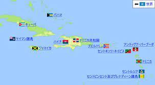 ドミニカ 共和国