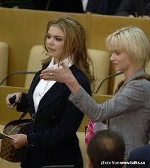 Новая должность Светланы Хоркиной Блогер kartoshechka на сайте  Контрольное управление президента обладает обширными полномочиями проверяет исполнение всех указов распоряжений и любых других решений президента и главы