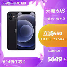 National Joint Guarantee for Direct Business] Apple iPhone 12 Mobile Phone  Supports Mobile Unicom Telecom 5G Dual Card Dual Stay -  BuyWholesaleChina.com - Buy China shop at Wholesale Price By Online English