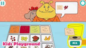 arthur s big app play with arthur and friends pbs kids