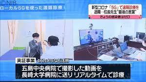長崎 大学 病院 コロナ