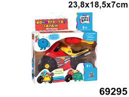 """<b>Kribly Boo</b>. <b>Конструктор</b>-<b>гараж</b> """"Мотоцикл"""" арт.69295 купить ..."""