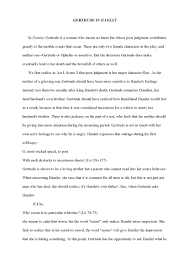 integrated essay example myself form 1