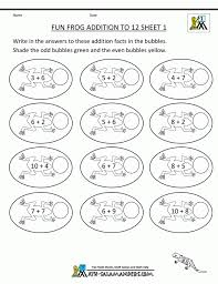 15 Starscream Multiplication Division Math Worksheets Coloring ...