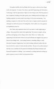 essay about career goals future career goals essay