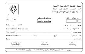 نموذج سند لأمر جاهز للطباعه - موقع حلبية