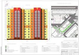 Дипломный проект ПГС Десятиэтажный жилой дом pdf Все для  Дипломный проект ПГС Десятиэтажный жилой дом