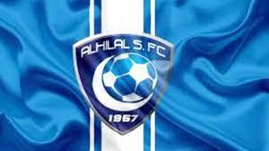 شركة نادي الهلال الاستثمارية الزعيم أول نادي سعودي يفعلها