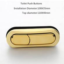 gold toilet seat cover. toilet seat gold color push button,water tank ceramic cover flush double button,plastic water accessories,j17399 t