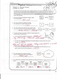 worksheet ps phase change answr p 1 jpg