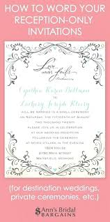 Wedding Reception Only Invitations Bahiacruiser
