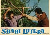 Mohammed Hussain Shahi Lutera Movie