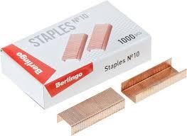 <b>Скобы для степлера Berlingo</b> №10, SH605, медный, 20 х 1000 шт ...