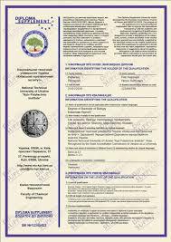 С года выпускники вузов будут получать приложение к диплому  Приложение к диплому европейского образца diploma supplement
