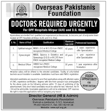overseas i foundation islamabad jobs for doctor