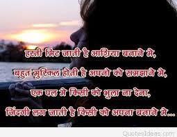 indian hindi sad love es wallpapers
