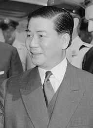 Ngo Dinh Diem - Wikipedia