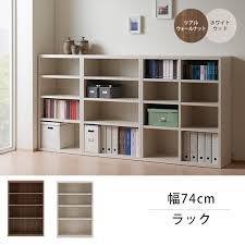 wall storage shelf completed rack shelf scandinavian large width 74 cm this a4 office wall living