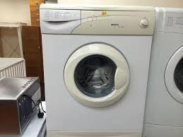 Trung tâm bảo hành thiết bị nhập khẩu EU | Sửa máy sấy quần áo Beko - Trung  tâm bảo hành thiết bị nhập khẩu EU