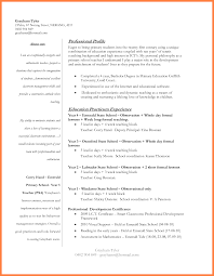First Time Teacher Resume 13 2 Jpg Nardellidesign Com
