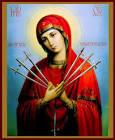 Молитва иконе семистрельная значение