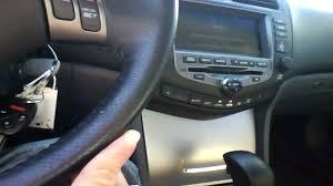 2007 Honda Accord Coupe EX-L Quick Tour Start Up & Rev - 48K - YouTube