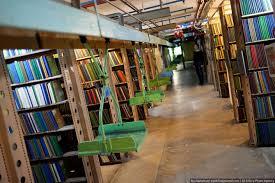 Российская государственная библиотека Лучшее из Рунета  Российская государственная библиотека