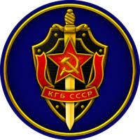 """Результат пошуку зображень за запитом """"КГБ"""""""