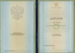 Дипломы по ВУЗам Диплом МГИУ