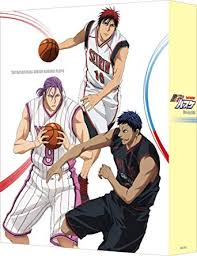 Amazon Com Amazon Co Jp Limited The Basketball Which