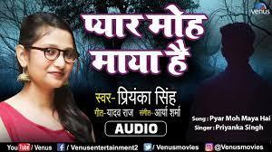 Pyar Moh Maya Hai - Full Song ...