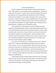 Help With Essay Admission College Essay Help Essay Writers Wanted