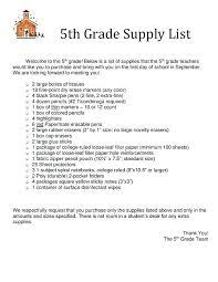School Supplies List Template Office Supplies Template Desk Supplies List Office Desk