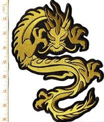Chinese Dragon Huge Xl Kung Fu Martial Arts Tattoo Applique Iron On