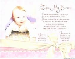 Birthday Party Invitation Template Word Free Birthday Invitation Template Word Luxury Elegant Birthday Party