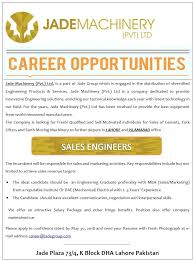 Sales Engineersjobs In Jade Group Apply Via Email - Latest Jobs In ...
