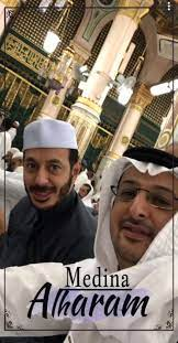 """Mostafa Shaban على تويتر: """"منوره بالحبيب صلى الله عليه و سلم و بيك يا صديقى  العزيز ،، https://t.co/zsC4Q2tAQu"""" / تويتر"""