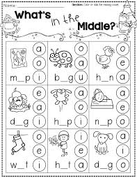 Free Kindergarten Language Arts Worksheets - Everylev Elofs