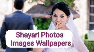 love shayari in hindi new love shayari