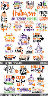 31,000+ vectors, stock photos & psd files. Halloween Svg Bundle Graphic By Thedesignhippo Creative Fabrica Halloween Design Cricut Halloween Halloween Goodie Bags